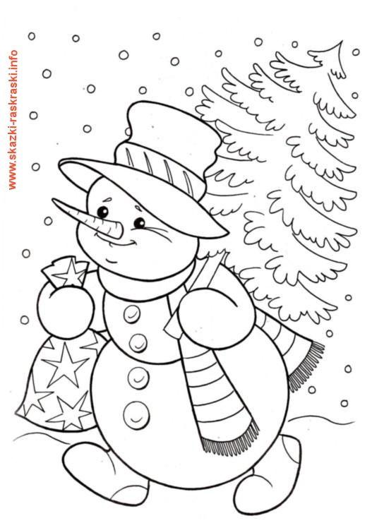 Raskraska Snegovik S Elkoj I Podarkami Christmas Coloring Pages