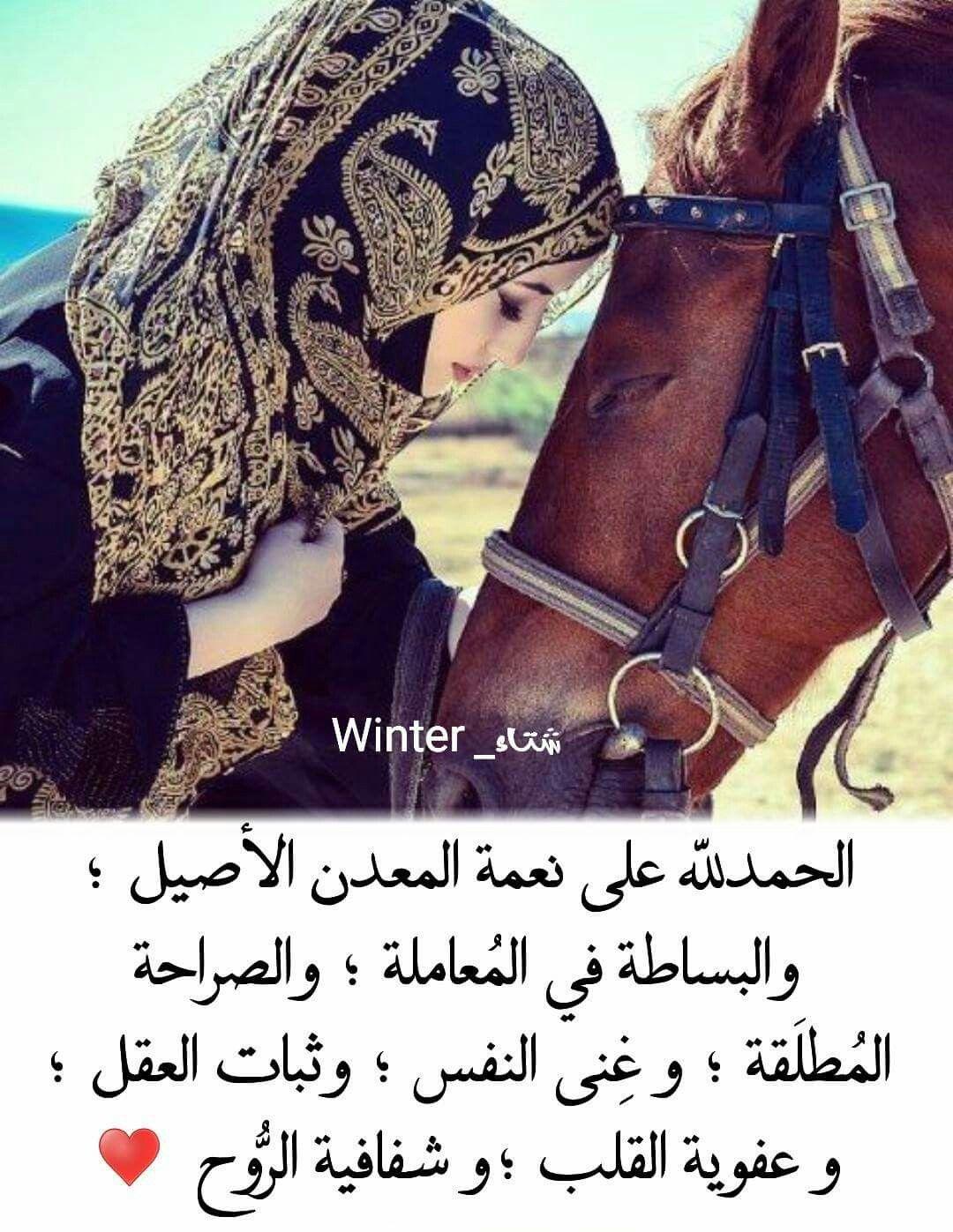 الحمد لله علي كل شيئ Beautiful Morning Islam Hadith Arabic Quotes