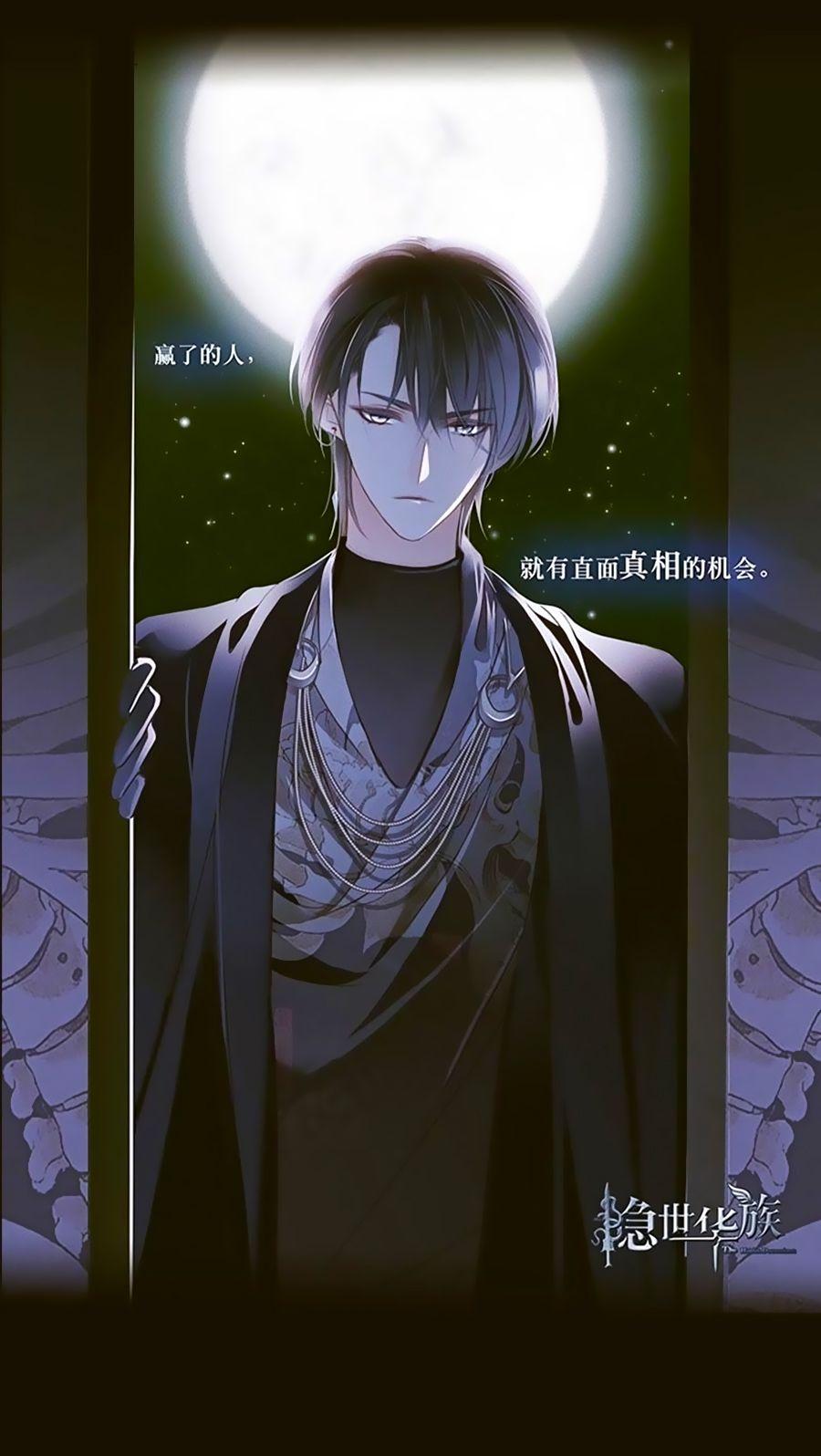 Ẩn Thế Hoa Tộc – Chap 0.1 | A3 Manga