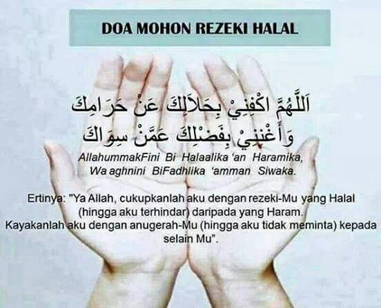 Doa Mohon Rezeki Halal Doa Islam Islamic Inspirational Quotes Doa