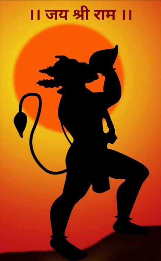 Jai Shree Hanuman In 2020 Hanuman Wallpaper Hanuman Chalisa Shri Hanuman