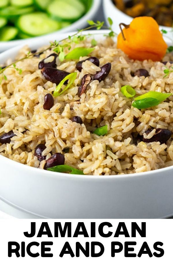 this easy to prepare and delicious jamaican rice and peas