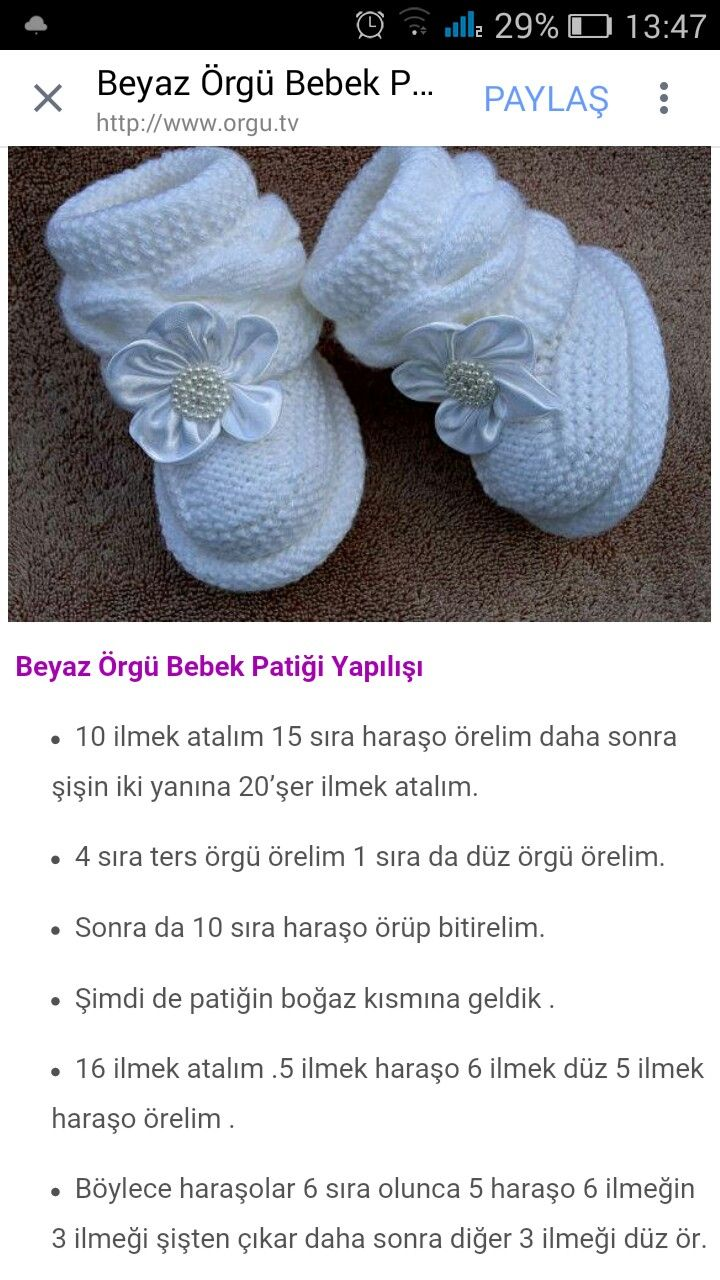 Pin de Cris Sampedro en Bebe | Pinterest | Bebe, Tejido y Zapatos ...