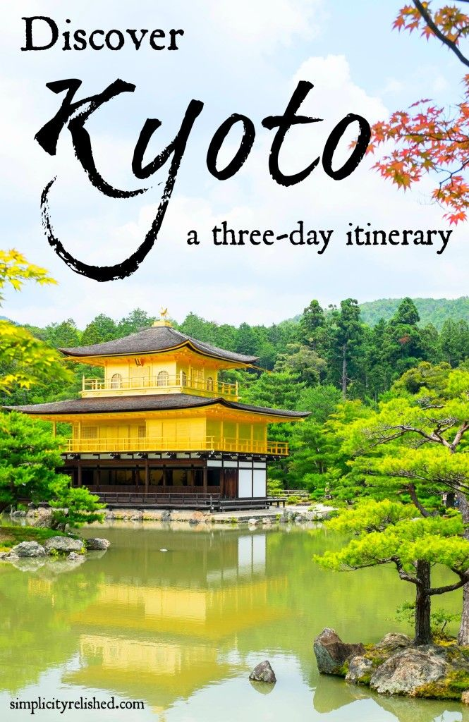 Going to Japan? Kyoto is a must! Rated a top city of the world by Travel and Leisure, this city is a magical place to explore and stay awhile. Check out this 3-Day Kyoto itinerary for tips! #kyoto #japan #travel