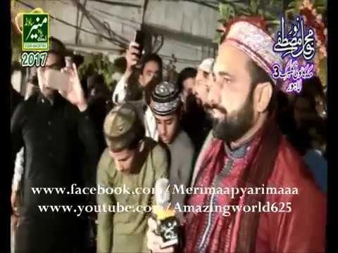 MAA KI SHAAN 2017-QARI SHAHID MEHMOOD-MAKKAH COLONY,LAHORE