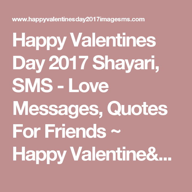 Love*} Happy Valentines Day 2017 Messages, SMS in Hindi English ...