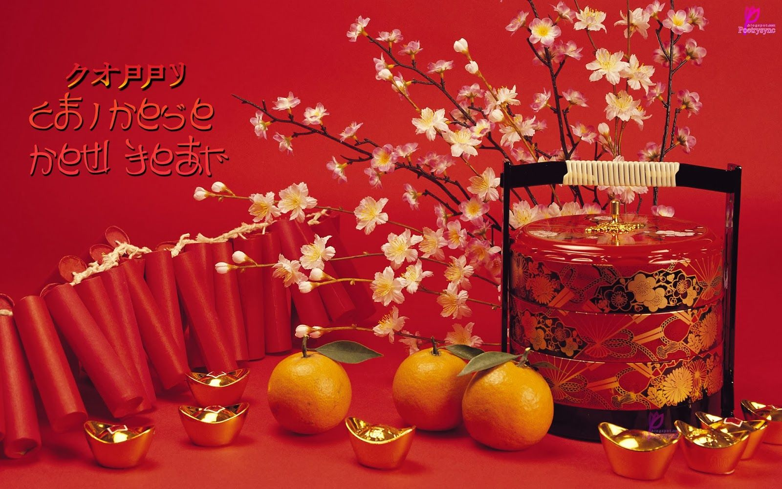 Beautiful Happy Chinese New Year Wishes Card Hd Wallpaper Happy