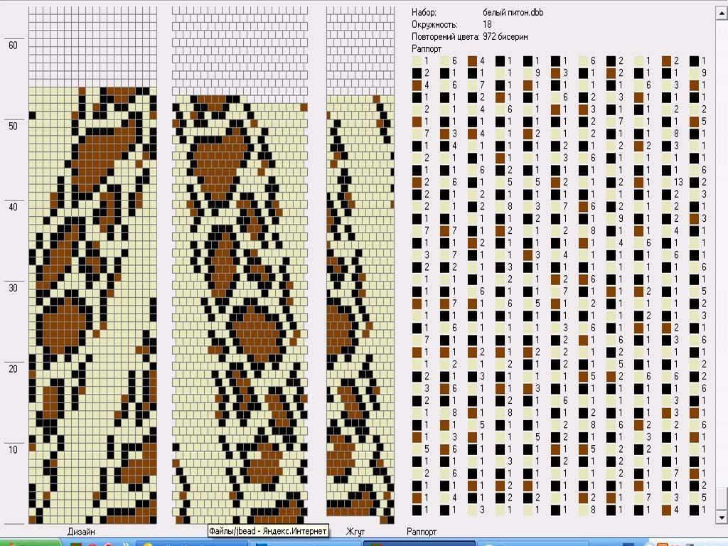 Schlauchkette 18, Python | Schlauchkette 11 bis 20 | Pinterest ...