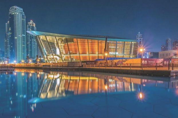 Opera In Dubai United Arab Emirates
