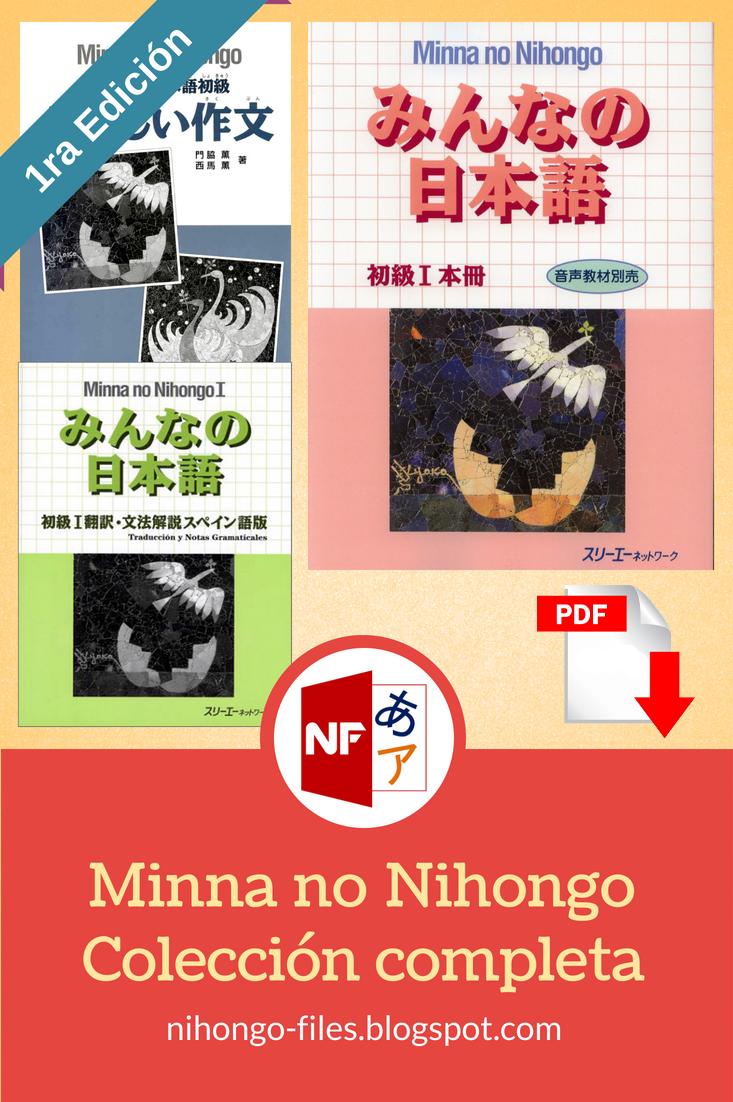 libros para aprender japones