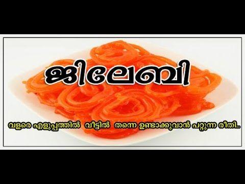 Jalebi recipe in malayalam youtube kerala foods pinterest food jalebi recipe in malayalam forumfinder Image collections