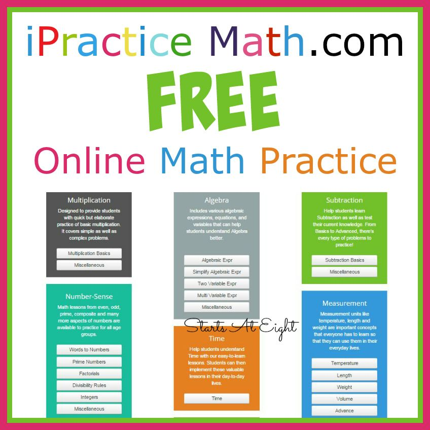 FREE Online Math Practice from iPracticeMath.com | School ...