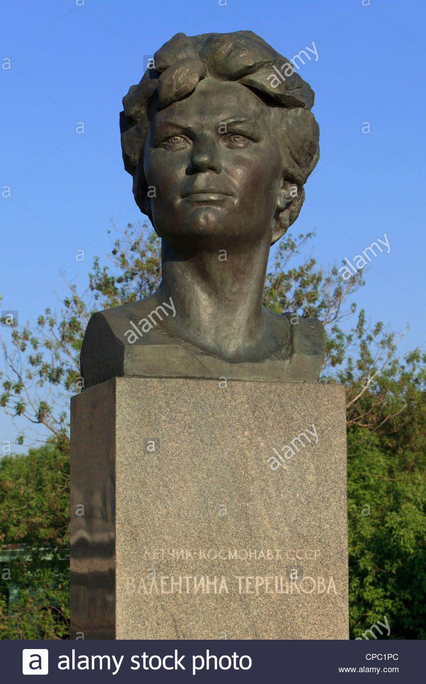 Soviet memorial dedicated to cosmonauts from kaliningrad - Image Result For Cosmonauts Alley