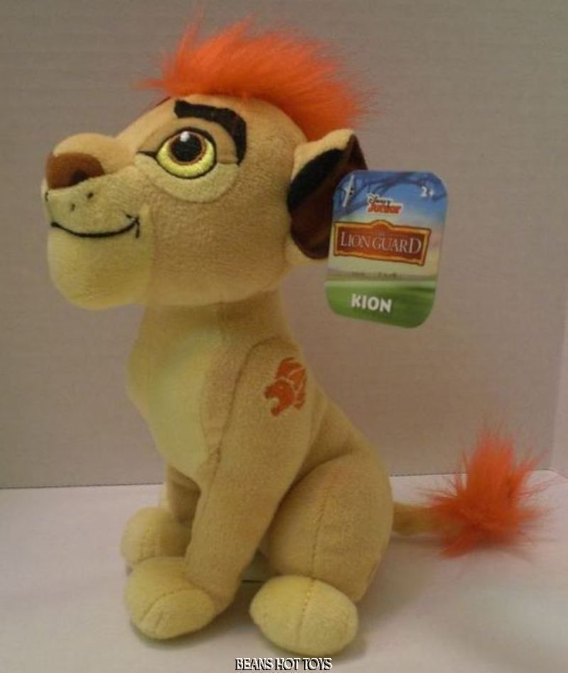 "Disney THE LION GUARD Plush 7""  KION  NWT  New Release #JustPlay"