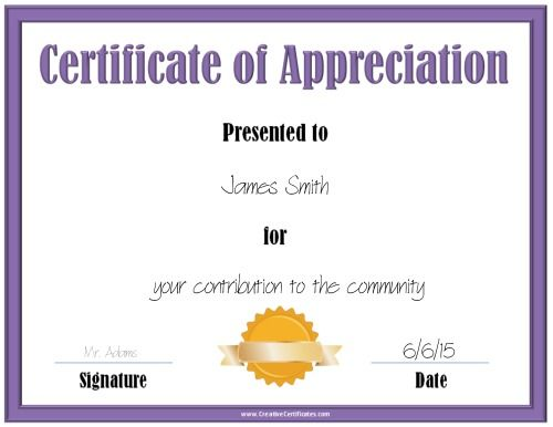 Printable appreciation certificate with a purple border and a gold printable appreciation certificate with a purple border and a gold award ribbon yadclub Images