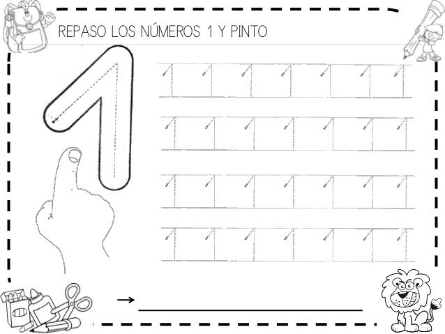 Fichas números 1-6 | NÚMERO 1 GRAFÍA Y CANTIDAD ETC | Pinterest ...