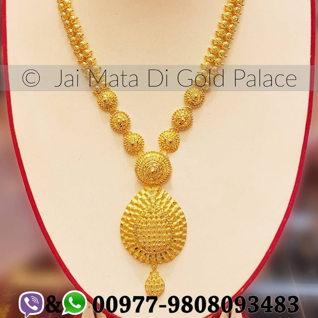 Jai Mata Di Gold Palace On Instagram Name Ranihaar Code 695 Weight Gram 47 20 Carat 24 In 2020 Gold Jewellry Designs Gold Necklace Designs Gold Jewelry Fashion