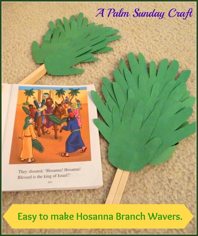Classroom Energizer Ideas ~ Easy to make hosanna branch wavers a palm sunday craft