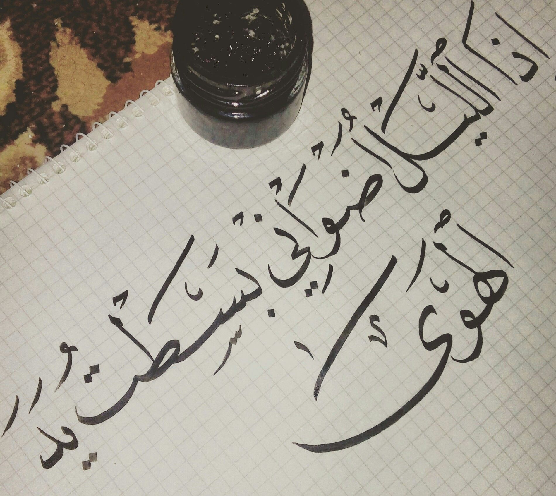 وأذللت دمعا من خلائقه الكبر Arabic Calligraphy Calligraphy I Arabic Quotes
