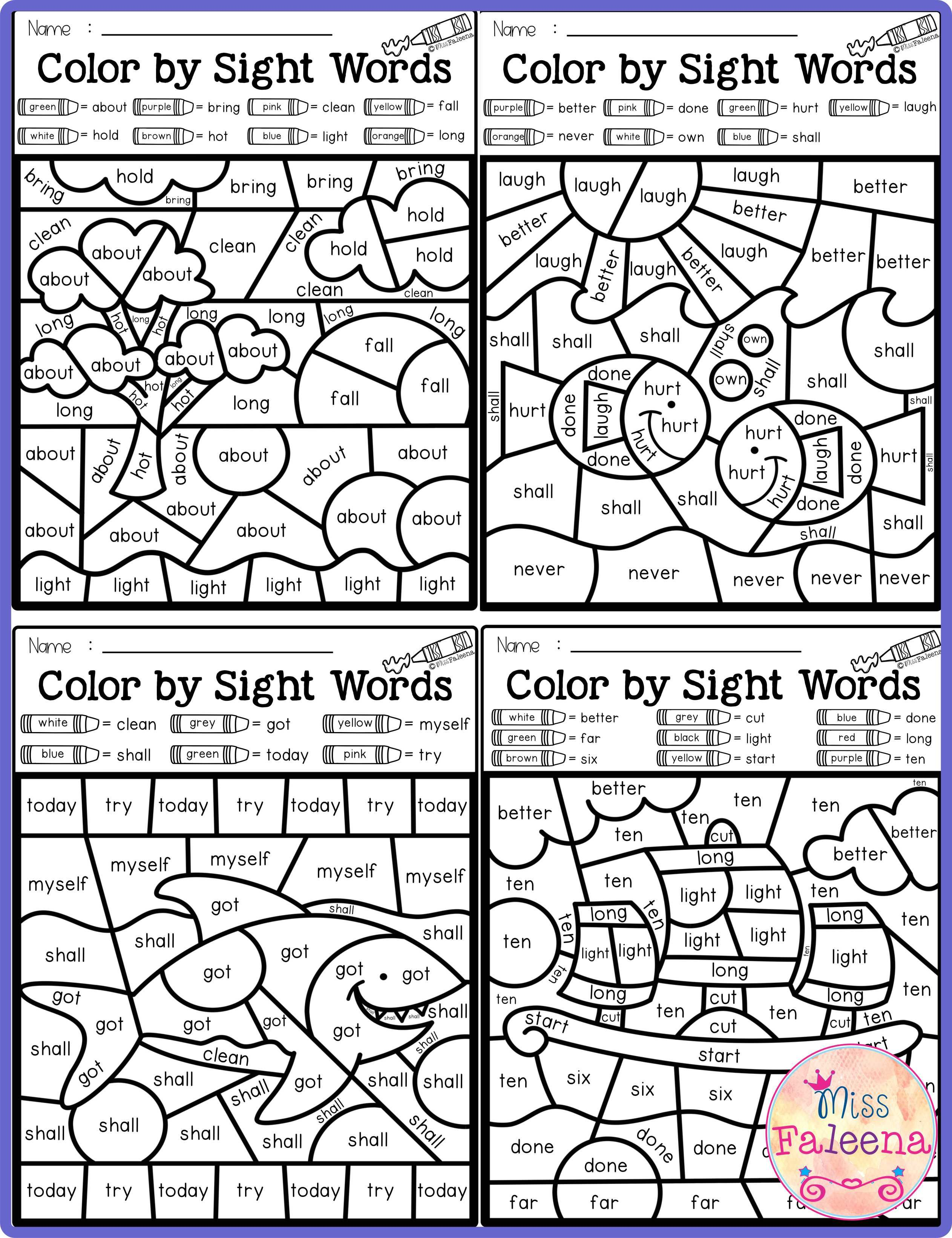 There Are 20 Pages Of Color By Sight Words Worksheets In Summer Color By Code Sight Words Third Grad Kindergarten Lesson Plans Kindergarten Lessons Sight Words