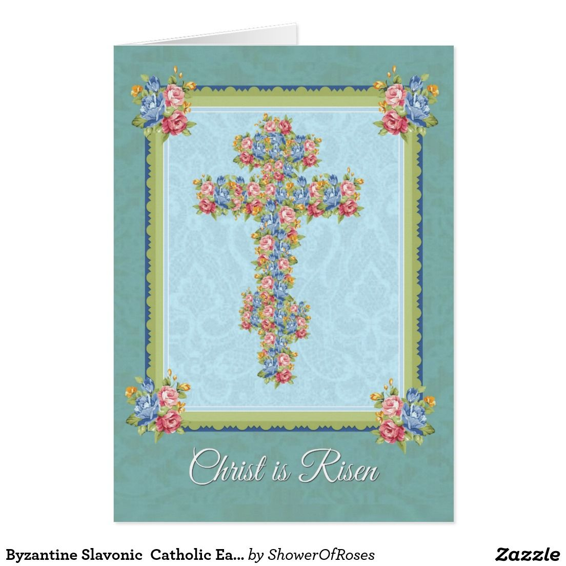 Byzantine Slavonic Catholic Easter Card Orthodox Easter Pascha