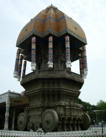 Valluvar Kottam architecture