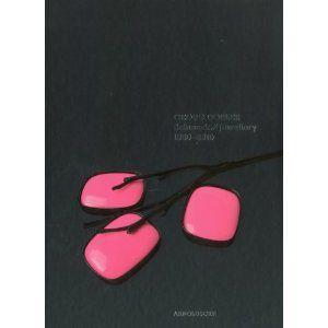 Georg Dobler: Schmuck Jewellery 1980-2010 - (English and German Edition)- by Cornelie Holzach, Rdiger Joppien, Christianne Weber, Hildegard Wiewelhove, Barbara Maas - Arnoldsche Verlagsanstalt, 2010 - 208pp