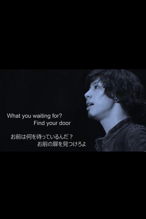 Juvenile lyrics One Ok Rock
