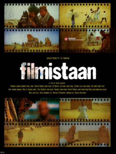 Filmistaan Movie Cast & Crew, Story, Poster, Wiki Reviews