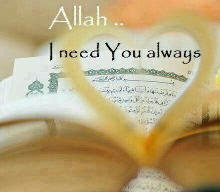Allah Islamic Quotes Allah Love Good Thoughts