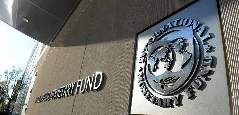 صندوق النقد الدولي على لبنان التحر ك بسرعة لوقف الركود الاقتصادي شبكة وكالة نيوز In 2020 Graphic Card Volkswagen Logo Vehicle Logos