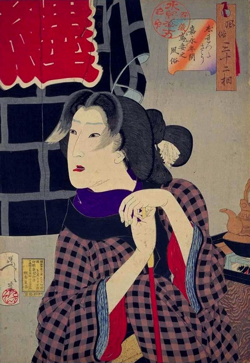 1888 - Yoshitoshi -Expectant/Irritable: Habits of the wife of a fire chief in the Kaei era - 32 Aspects of a woman