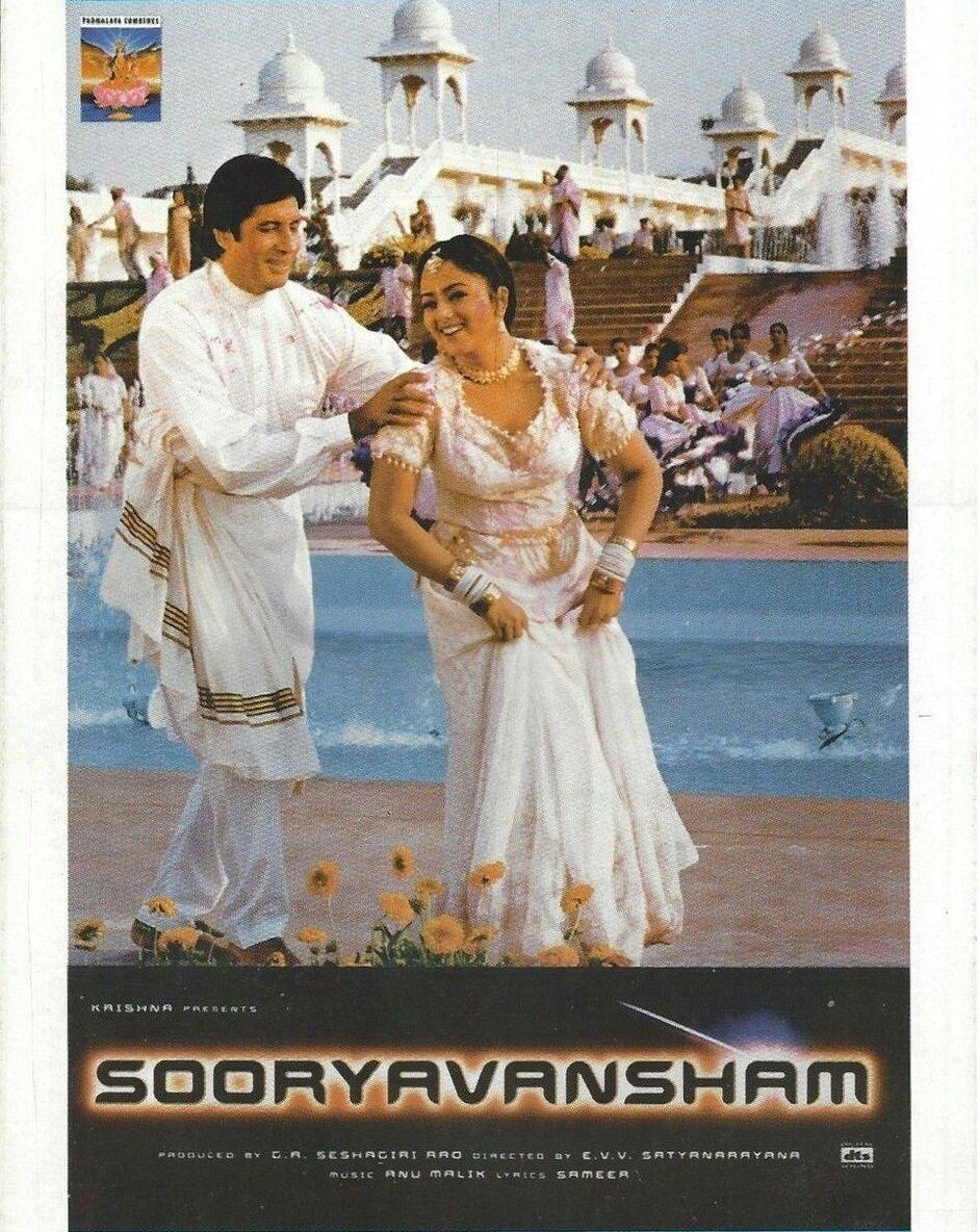 Sooryavansham Movies Actresses Amitabh Bachchan