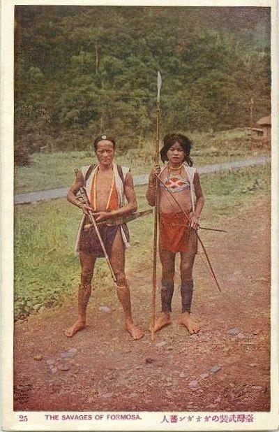 台湾・高砂族 狩猟用武装のガオガン蕃人