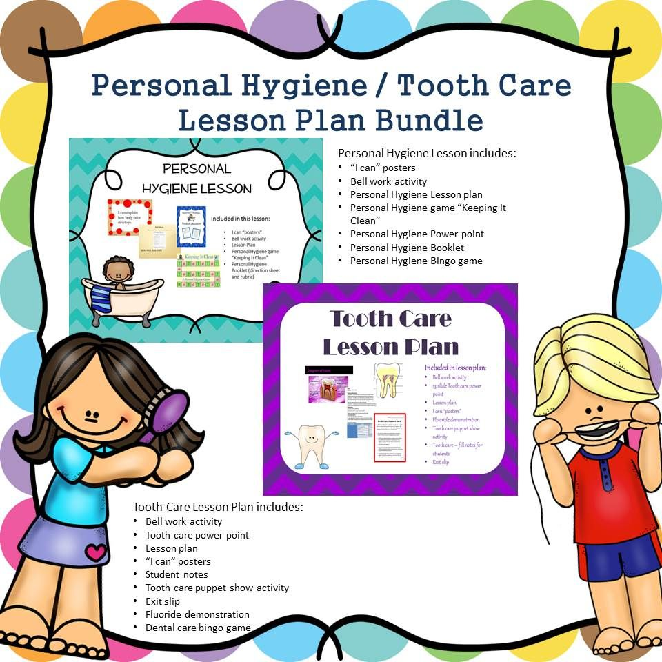 Personal Health: This Bundle Includes Both A Personal Hygiene Lesson And A