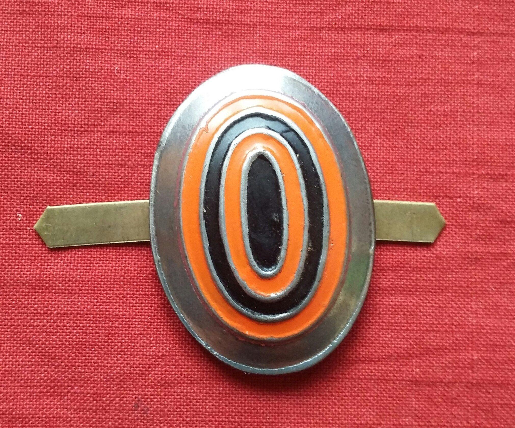 Ruská Carská Kokarda odznak na čepici čs legie (6653503232) - Aukro -  největší obchodní portál 73b944e9e7