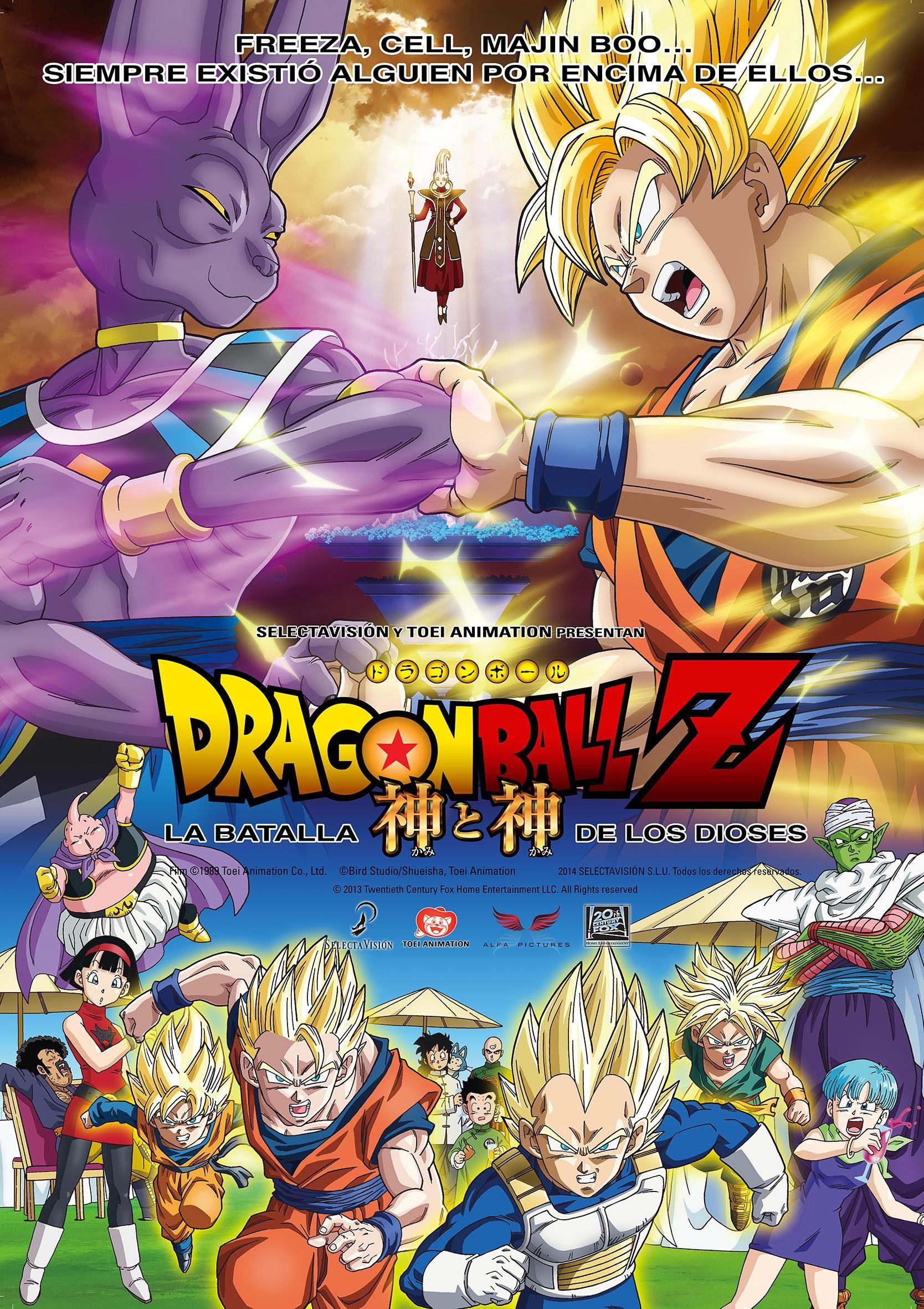 Dragon Ball Z La Batalla De Los Dioses Peliculas De Dragones Dragon Ball Z Peliculas De Animacion