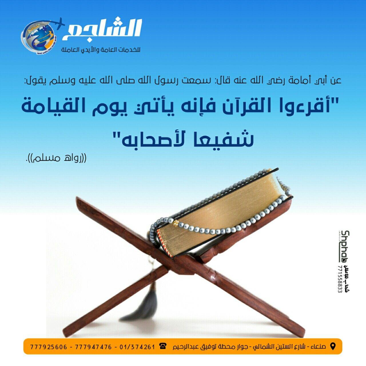 فضل قراءة القرآن Indesign Portfolio Adobe Indesign