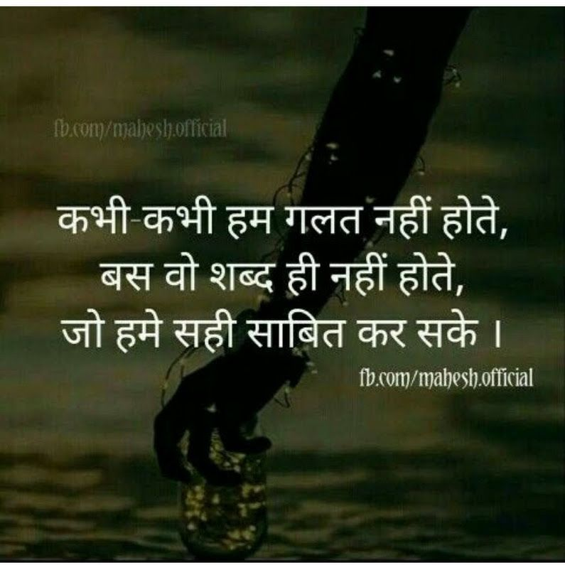 Sign In Zindagi Quotes Gulzar Quotes Hindi Quotes