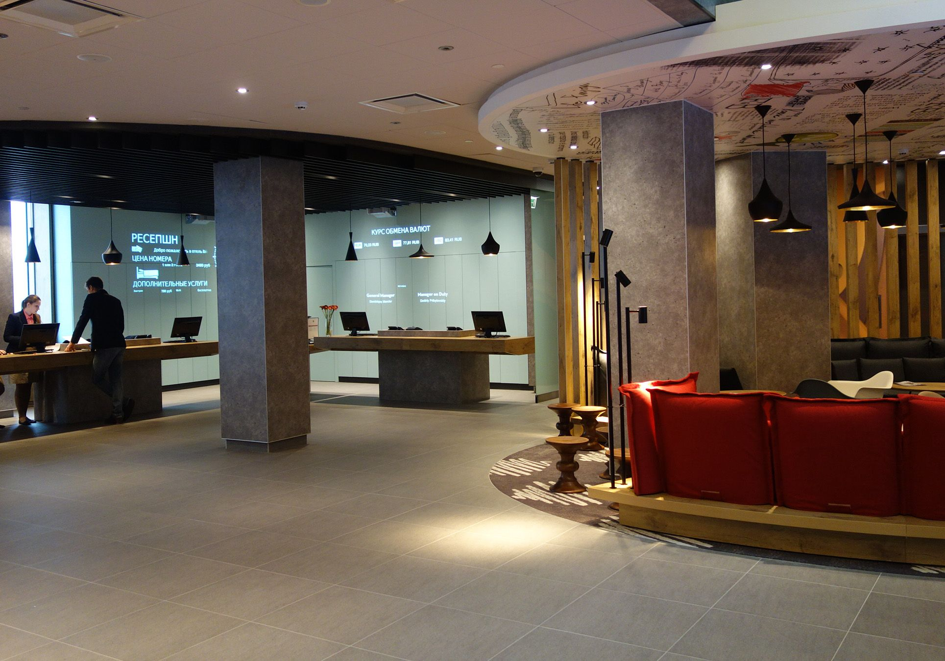 Lobby Ibis Hotel Moscow Kievskaya Design By Kitzig Interior