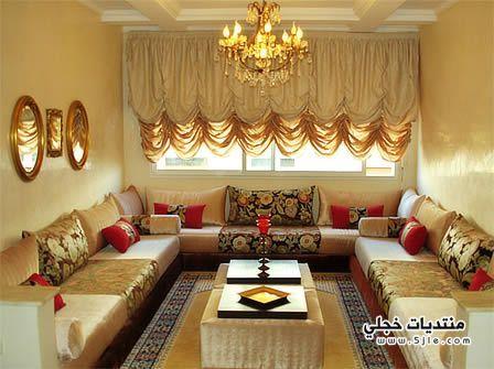 ديكورات جلسات مغربية صور الجلسات المغربية جلسات مغربية ارضية Ev Dekorasyonu House Oturma Odasi