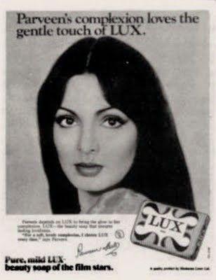 Soap Advertisement In Marathi