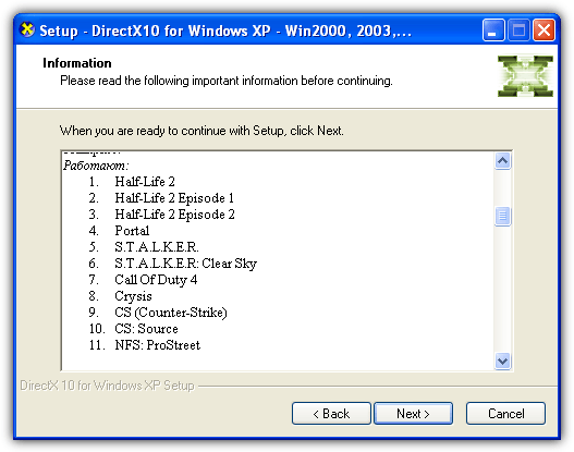 sunbelt software download sunbelt vipre 2 users 2 years | onaner