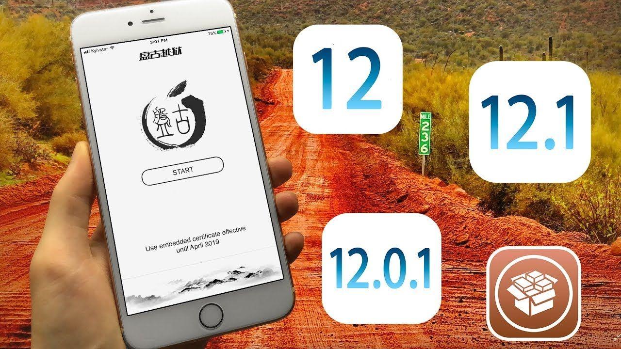 Pangu 12 Jailbreaking iOS 12 - 12 1 - 12 0 1 Cydia added