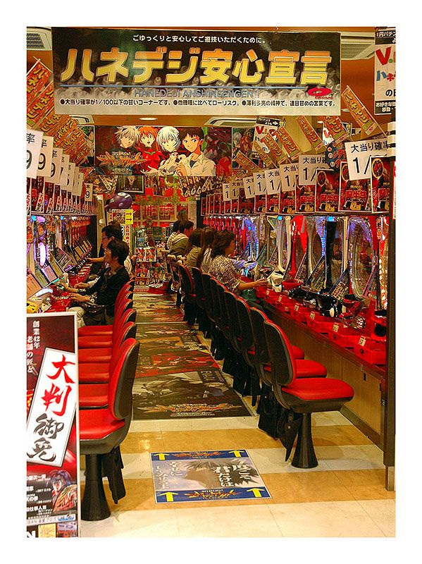 Pachinko, a favourite place for Tokyo`s people after work
