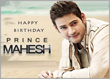 Mahesh Babu Bday Special Super Hit Collection Tamil