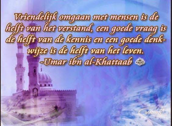 Citaten Uit Koran : Citaten en wijze woorden uit de islam januari