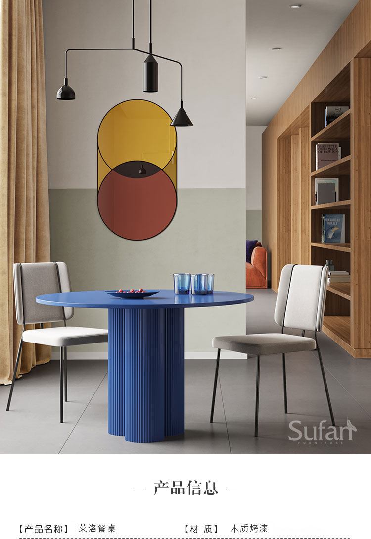 Photo of Shu fan round dining table nordic solid wood marble modern minimalist living room home small apartment table and chair combination negotiating table