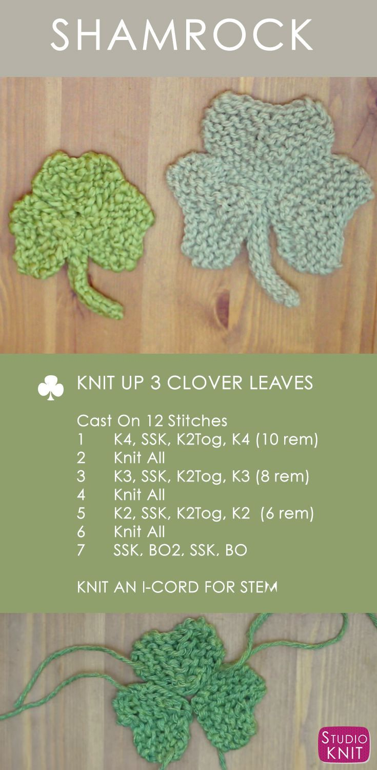 How to knit a shamrock clover for st patricks day knitting how to knit a shamrock clover for st patricks day bankloansurffo Images