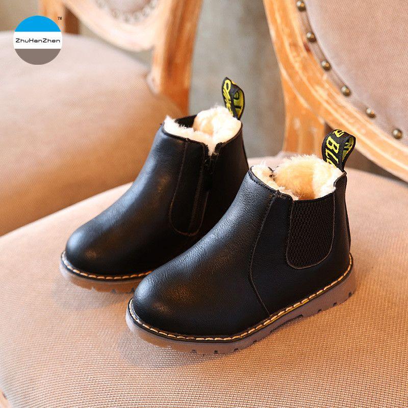 winter boots fashion snow boot warm